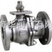 Q41Y-16P-DN200-高温球阀-手动高温球阀--电动高温球阀-高温球阀厂家