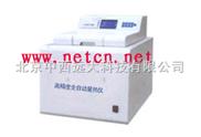 熱值儀/量熱儀/ 微機智能量熱儀(國產) 型號:HYX28ZDHW-3L