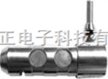 ALP-9A轴销式称重传感器