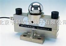 桥式测力/称重传感器