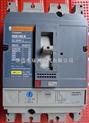 NSE630N-NSE-250N 空开-断路器