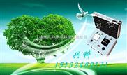 室内甲醛检测仪 便携式甲醛测试仪 甲醛检测仪价格