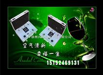 江苏海尔空调室内甲醛检测仪 室内空气检测仪 甲醛检测仪价格
