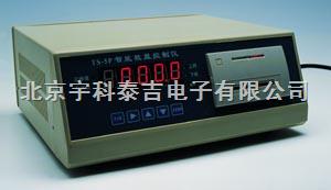 智能数字显示控制仪表