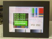 数控机床显示器