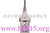 精密脉冲声级计(30-138DB,瞬时测量,1级) 型号:JH1HS5660A 库号:M322301