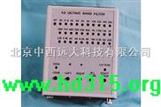 噪聲類/1/3倍頻程濾波器 型號:JH1HS5731 庫號:M320635