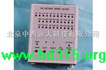 噪声类/1/3倍频程滤波器 型号:JH1HS5731 库号:M320635