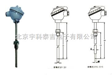 固定螺纹式热电阻