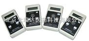 总氮分析仪 型号:MW18CM-04/33/34(国产优势)库号:M342059