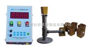 碳硅分析仪,炉前铁水分析仪