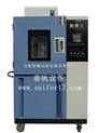 QLH-225-太原热空气老化试验箱/吉林高温老化箱