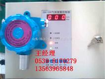 【三氯甲烷浓度检测仪】@@安徽芜湖