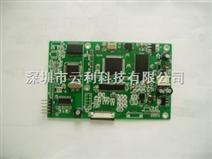 单片机串口液晶屏驱动板(HH-C256A)