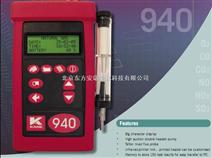 英国凯恩KM940烟道气体分析仪