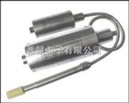 高温熔体压力变送器  高温压力变送器 高温气体压力变送器 高温液体压力变送器 蒸气压力变送器 锅炉压