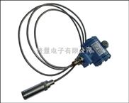 高温液位变送器 铠装投入式液位变送器  耐高温液位变送器