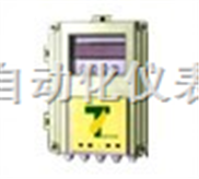 BY-CSB-1-外夹式超声波流量计