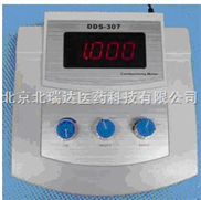 台式电导仪(配K=1光亮电极) 型号:XB89DDS-307(国产优势)库号:M318740