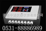"""氨气浓度检测仪""""氨气浓度""""氨气浓度检测仪"""