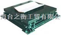 """""""20吨双层缓冲地磅""""*品牌""""20吨电子地磅称""""抗击力强""""多少?¥20吨地磅秤"""""""