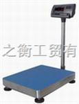 """供应""""30公斤计重台秤""""好品质""""1吨计重台秤""""值得信赖!"""