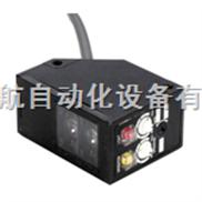 E3SA-光电传感器E3SA