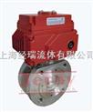 上海经瑞电动薄型球阀价格实在