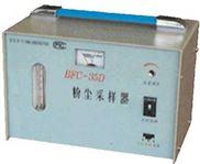 粉尘采样器价格/采样器/粉尘浓度测定仪