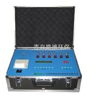 现货供应权威认证LB-3JZ微电脑室内空气质量检测仪