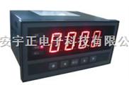 XST四位显示称重控制仪表