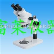 富莱0745显微镜
