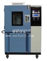 QL-225-丽水耐臭氧老化试验箱/温州臭氧试验机