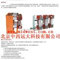 GD/ZN28-户内高压真空断路器