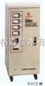 LJWY71-SVC-30KV-三相高精度交流稳压电源