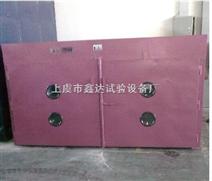 定做大型烘箱|干燥箱|落地式烘房|干燥房厂家价格