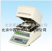 SFY-20A-卤素快速水分测定仪