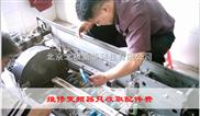 变频器维修,富士变频器维修,西门子变频器维修,ABB变频器维修