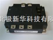 三菱IGBT模块·三菱可控硅模块·三菱整流桥模块·三菱二极管模块
