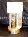 Z先进的干法激光粒度仪(Dry Powder Laser Particle Sizer)