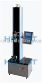 1000N 2KN聚乙烯塑料拉伸试验机,LDS-5KN数显拉力试验机