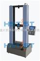 MWD-10KN人造板拉力试验机,1吨板材|胶合板*试验机,1T材料试验机