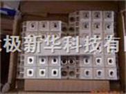 EUPEC IGBT模块,可控硅模块,二极管模块,整流桥模块