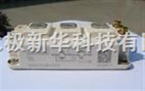 西门子IGBT模块·西门子可控硅模块BSM50GB60DLC ,BSM75GB170DN2