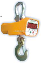 OCS电子秤/吊秤(10吨电子吊秤,20吨电子吊秤,30吨电子吊秤,50吨电子吊秤,100吨电子吊秤)品牌