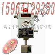 GFW15煤矿用风速传感器