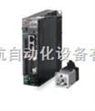 OMNUC G5-EtherCAT系列 网络型AC伺服电机/驱动器
