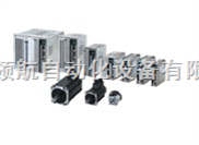 OMNUC G系列(MECHATROLINK-Ⅱ通讯内置型)AC伺服电机/驱动器