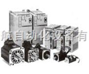 OMNUC U系列AC伺服电机/驱动器