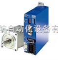 SMARTSTEP Z系列伺服电机/驱动器